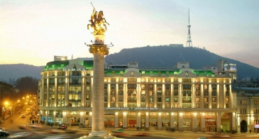 Hotel COURTYARD MARRIOTT Tbilisi